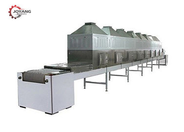 304 SS Microwave Drying And Sterilization Machine 2450±50MHz Frequency