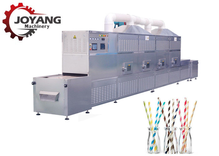 Paper Straw Industrial Microwave Machine / Paper Product Continuous Dryer Machine