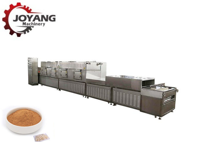 Continuous Belt Industrial Microwave Machine Shahi Paneer Sabji Chole Masala Powder Flour Sterilization
