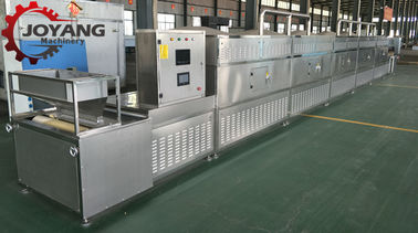 China Premium Induction Tunnel Microwave Heating Equipment Electric Power Source factory