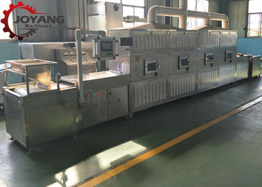 China Tunnel Induction Microwave Heating Equipment Energy Saving For Mineral factory