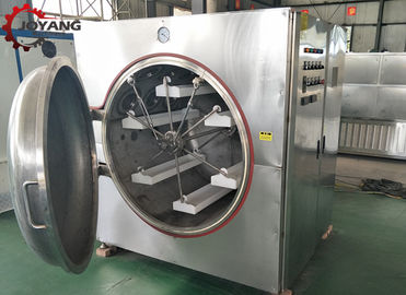 China PLC Control Microwave Vacuum Dryer Machine Power Adjustable High Safety factory