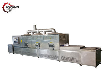 China Fast Food Textile Rubber Microwave Heating Equipment 110 - 440V Voltage PLC Controlling factory