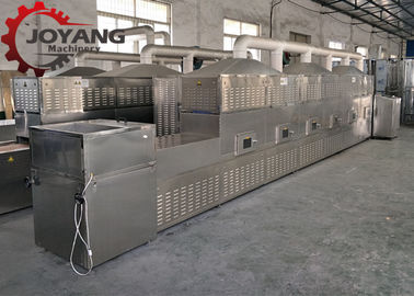 China 12 - 150KW Power High Frequency Induction Heating Machine Environmental Protection factory