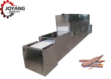 Condiment Microwave Drying Machine , Microwave Drying Equipment PLC Control