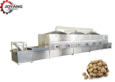 Tunnel Type Automatic Microwave Drying And Sterilization Machine , Nutmeg Drying Machine