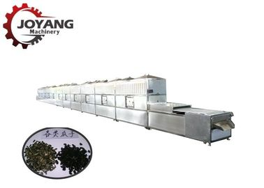 Silver Microwave Dryer Sunflower Seed Equipment Short Time And High Speed