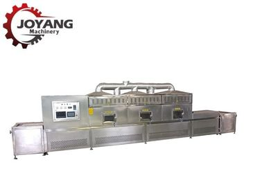 High Frequency Induction Heat Treating Equipment , Microwave Heating Machine