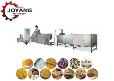Customized Type Artificial Rice Production Line , High Processing Speed