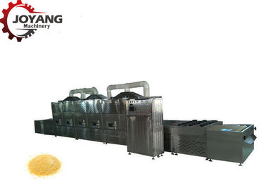China Temperature Controllable Microwave Drying Machine For Ginger Powder factory