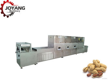 Industrial Peanut Kernel Microwave Drying Equipment With Air Cooling System