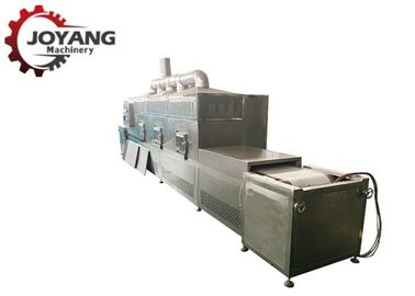 PLC Industrial Microwave Equipment Herb Dryer Lotus Leaf Drying Low Noise