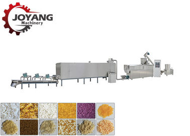 China Fortified Rice Production Line , Automatic Fortified Rice Extruder factory