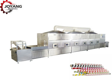 China No Pollution Food Grand Paper Straw Microwave Drying Machine With Water Cooling factory