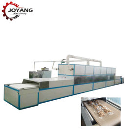 China Nutmeg Spice Turnkey Service Microwave Drying Equipment Microwave Steriliser factory