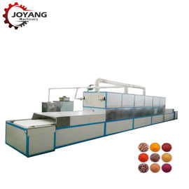 China Drying Industrial Microwave Equipment Paneer Tikka Masala Automatic Balance factory